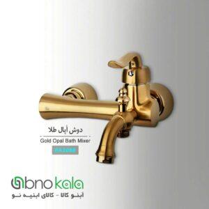 شیر دوش حمام طلایی اپال